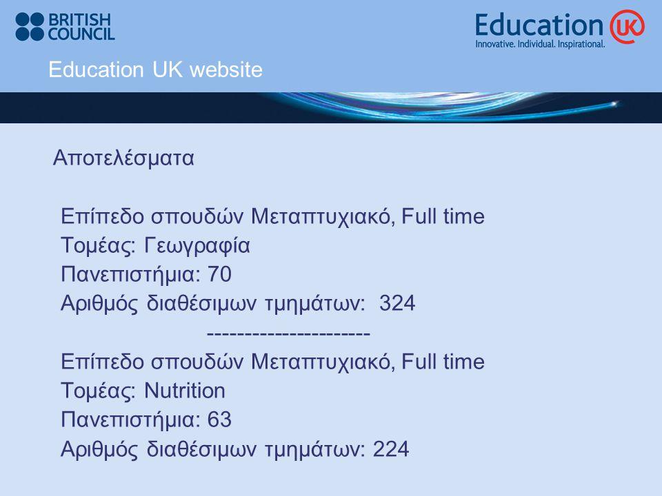 Τίτλοι μεταπτυχιακών σπουδών  Postgraduate Certificate of Education (PGCE)  Taught Diploma (PgD)  Master (MA, MSc, MEd, LLM, MEng, MBA)  Master of Philosophy (M.Phil)  Doctor of Philosophy (Ph.D., D.Phil)