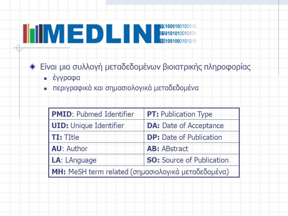 Είναι μια συλλογή μεταδεδομένων βιοιατρικής πληροφορίας έγγραφα περιγραφικά και σημασιολογικά μεταδεδομένα PMID: Pubmed IdentifierPT: Publication Type