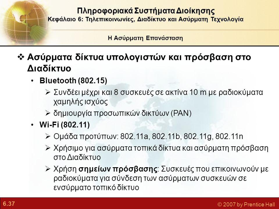 6.37 © 2007 by Prentice Hall  Ασύρματα δίκτυα υπολογιστών και πρόσβαση στο Διαδίκτυο Bluetooth (802.15)  Συνδέει μέχρι και 8 συσκευές σε ακτίνα 10 m