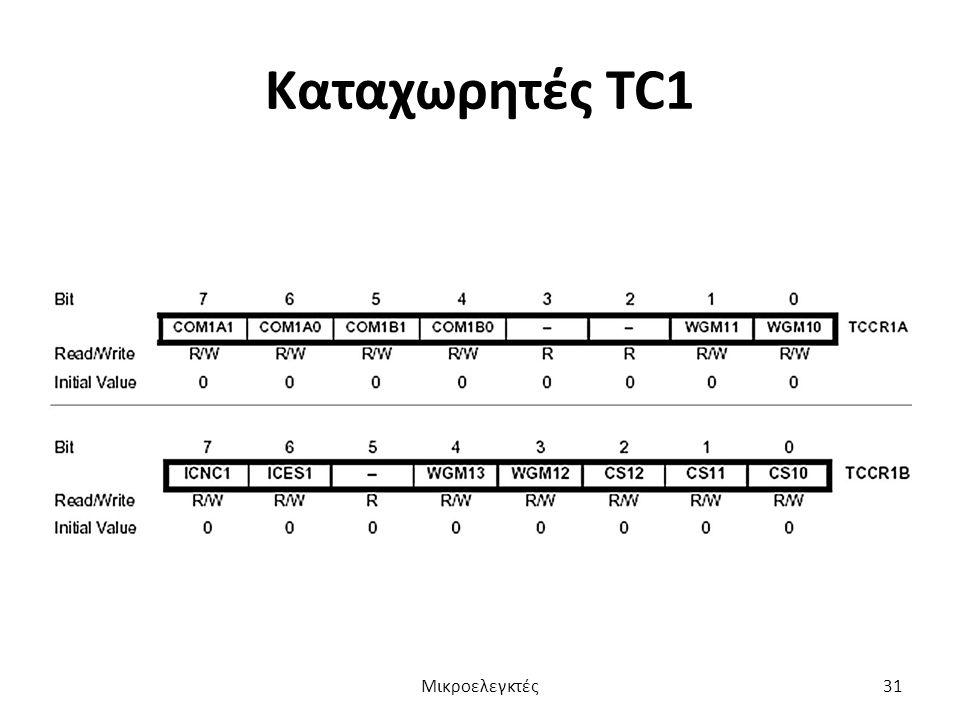 Καταχωρητές TC1 Μικροελεγκτές31
