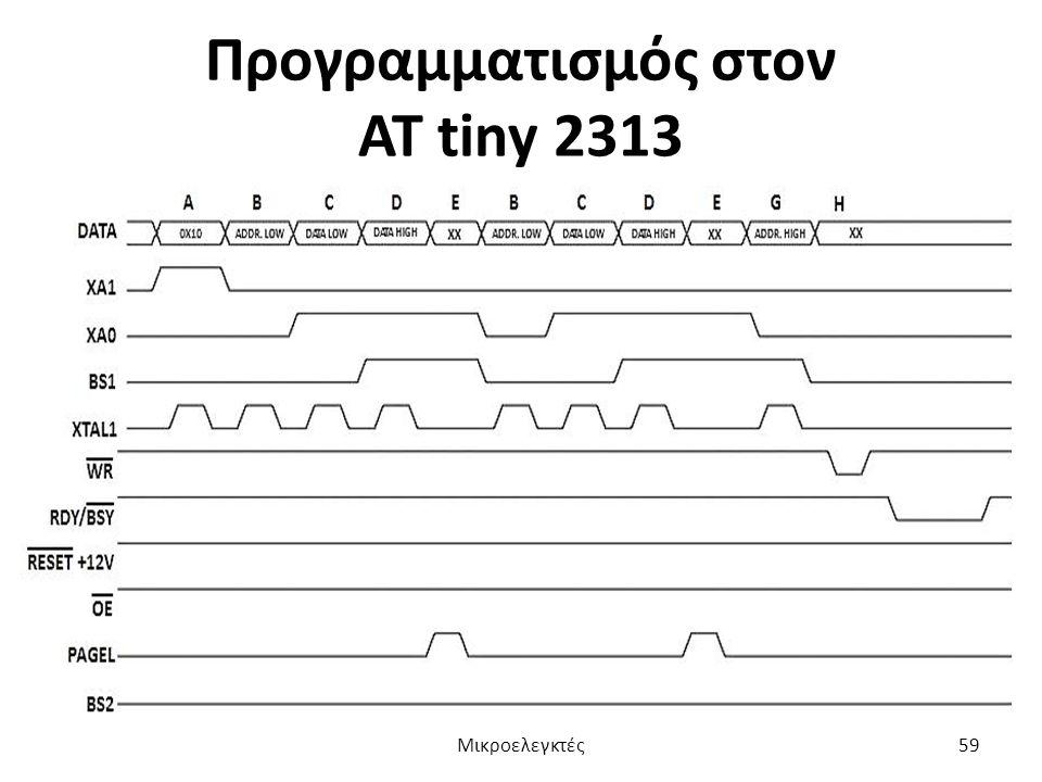 Προγραμματισμός στον AT tiny 2313 Μικροελεγκτές59