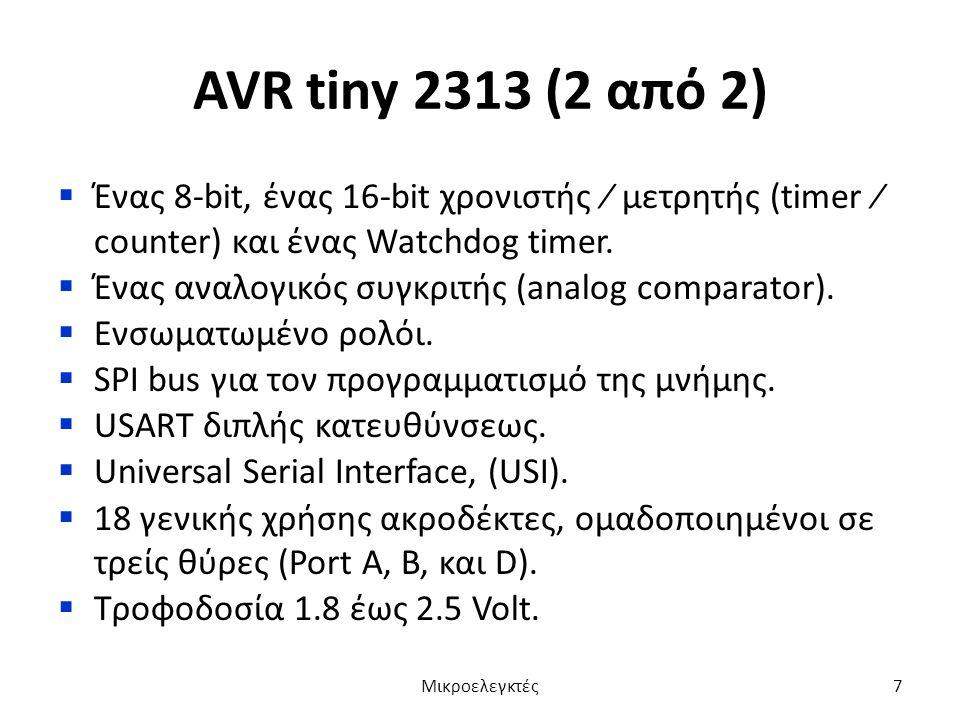AVR tiny 2313 (2 από 2)  Ένας 8-bit, ένας 16-bit χρονιστής ⁄ μετρητής (timer ⁄ counter) και ένας Watchdog timer.  Ένας αναλογικός συγκριτής (analog