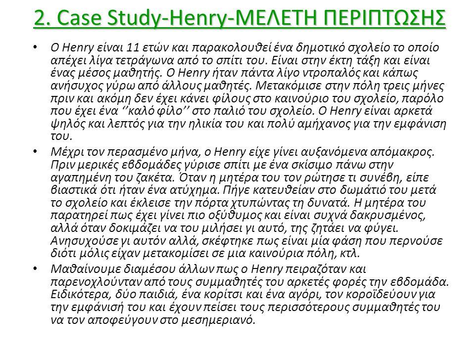 2. Case Study-Henry-MEΛΕΤΗ ΠΕΡΙΠΤΩΣΗΣ Ο Henry είναι 11 ετών και παρακολουθεί ένα δημοτικό σχολείο το οποίο απέχει λίγα τετράγωνα από το σπίτι του. Είν