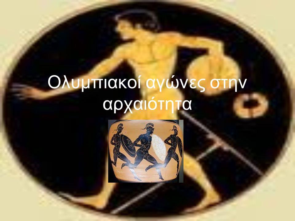 Τα ολύμπια Τα ολύμπια ήταν η πιο σημαντική αθλητική διοργάνωση της αρχαίας Ελλάδας και διεξάγονταν στην Αρχαία Ολυμπία κάθε τέσσερα χρόνια μετά το 776 πχ