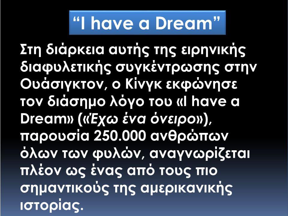 """""""I have a Dream"""" Στη διάρκεια αυτής της ειρηνικής διαφυλετικής συγκέντρωσης στην Ουάσιγκτον, ο Κίνγκ εκφώνησε τον διάσημο λόγο του «I have a Dream» («"""