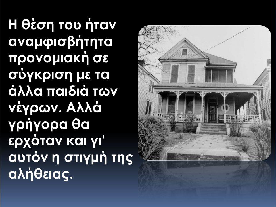 Στα τέλη του 1967, ο Κινγκ προσπάθησε διευρύνει τη βάση της οργάνωσής του και να πάρει μαζί του ανθρώπους από όλες τις φυλές, κυρίως, των κατώτερων κοινωνικών στρωμάτων, ιδρύοντας την «Εκστρατεία των Φτωχών» ή αλλιώς «Καμπάνια του Φτωχού Λαού».