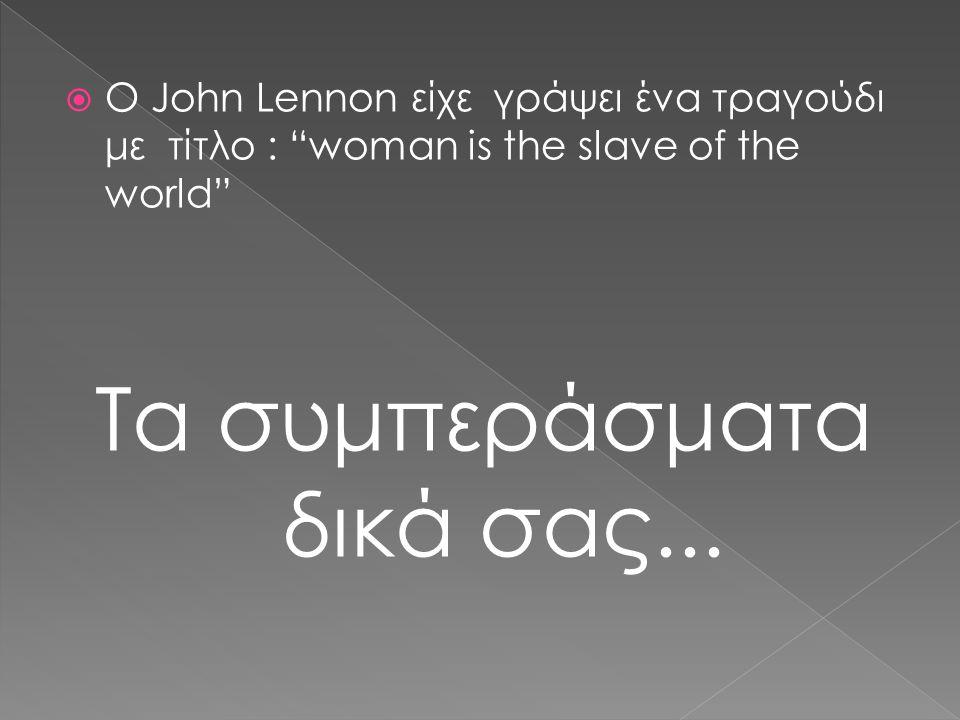  Οι γυναίκες στην ύπαιθρο, διαδραματίζουν έναν από τους σημαντικότερους, ίσως και τον σημαντικότερο ρόλο, στην οικονομική ανάπτυξη.