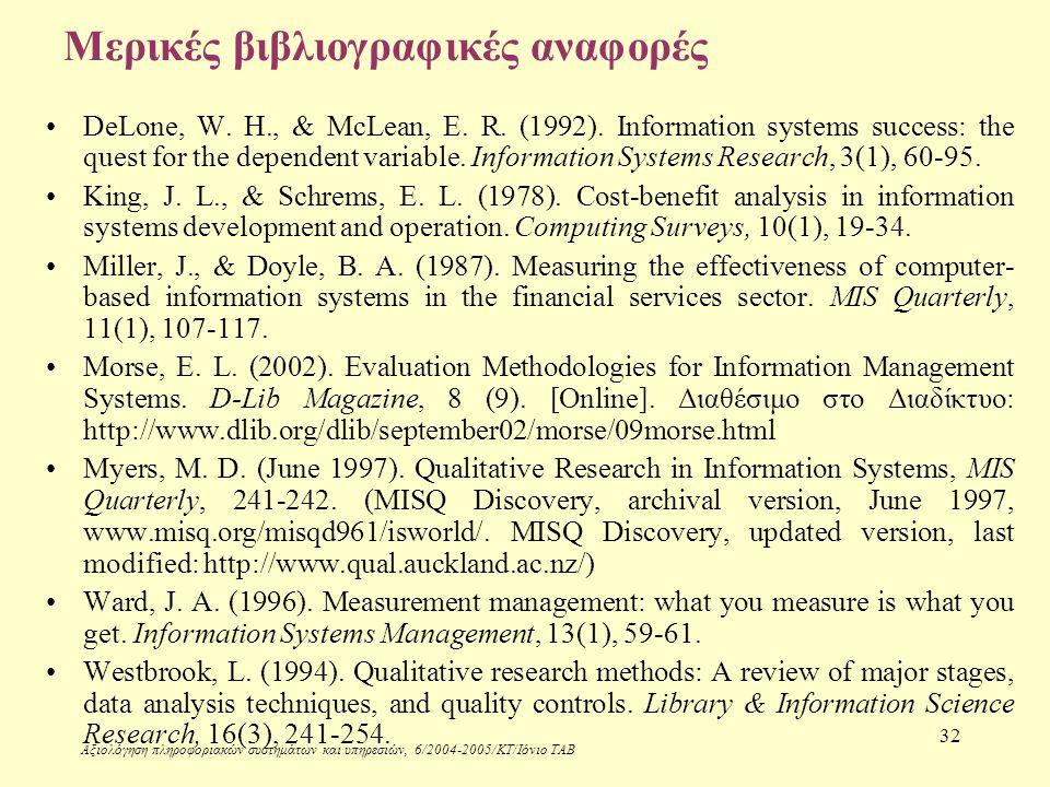 Αξιολόγηση πληροφοριακών συστημάτων και υπηρεσιών, 6/2004-2005/ΚΤ/Ιόνιο ΤΑΒ 32 Μερικές βιβλιογραφικές αναφορές DeLone, W.