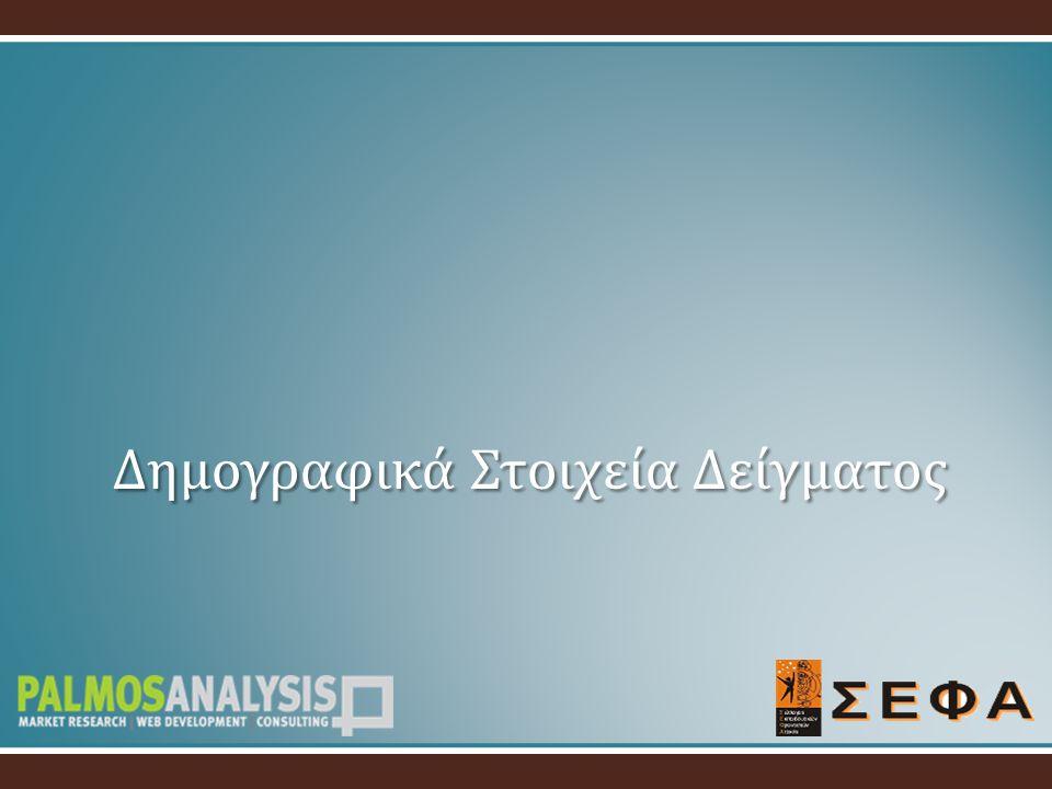 Ενδεικτικός Κατάλογος Διδάκτρων ΣΕΦΑ (2012)