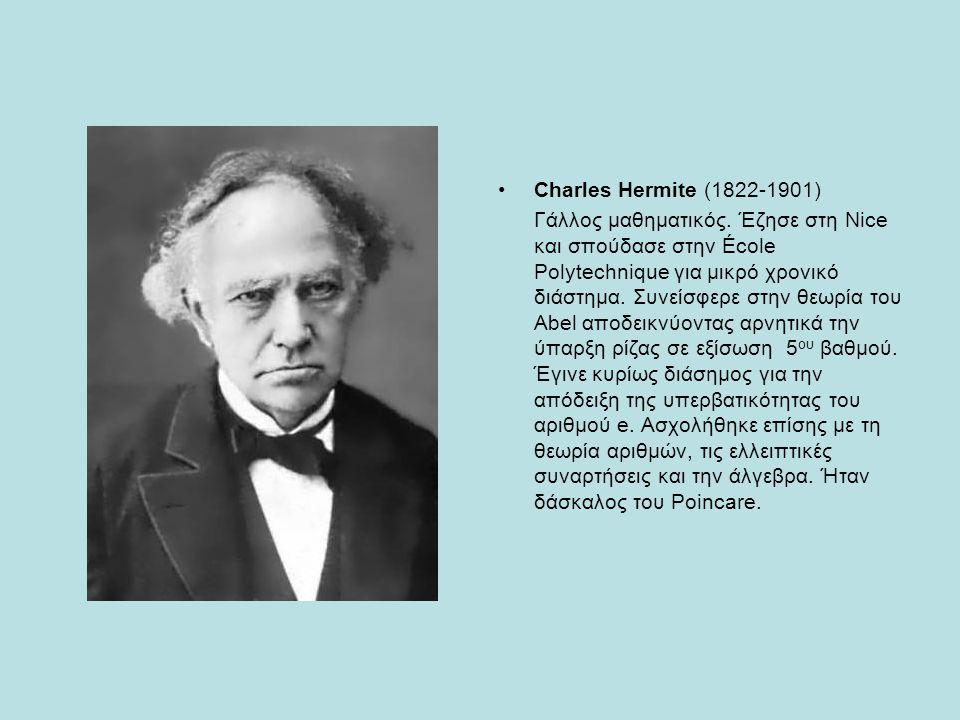 Charles Hermite (1822-1901) Γάλλος μαθηματικός. Έζησε στη Nice και σπούδασε στην École Polytechnique για μικρό χρονικό διάστημα. Συνείσφερε στην θεωρί
