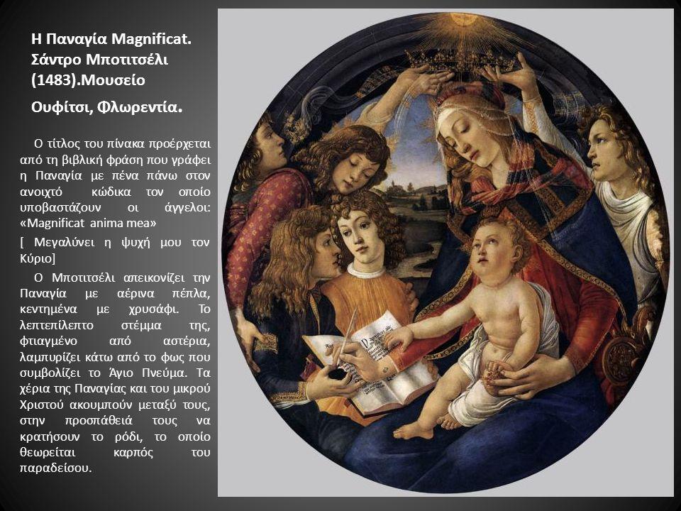Η Παναγία Magnificat. Σάντρο Μποτιτσέλι (1483).Μουσείο Ουφίτσι, Φλωρεντία. Ο τίτλος του πίνακα προέρχεται από τη βιβλική φράση που γράφει η Παναγία με