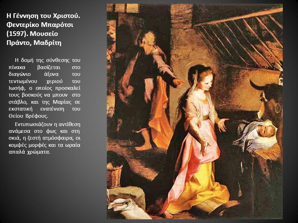 Η Γέννηση του Χριστού. Φεντερίκο Μπαρότσι (1597). Μουσείο Πράντο, Μαδρίτη Η δομή της σύνθεσης του πίνακα βασίζεται στο διαγώνιο άξονα του τεντωμένου χ