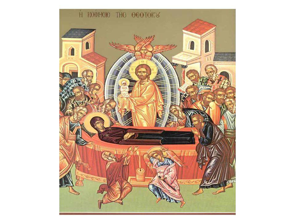 Η ΘΕΟΤΟΚΟΣ Θεοτόκο αποκαλούμε την Αειπάρθενο Μαριάμ = Κυρία που έφερε τον Λόγο του Θεού στον κόσμο με την κατά σάρκα γέννησή του.
