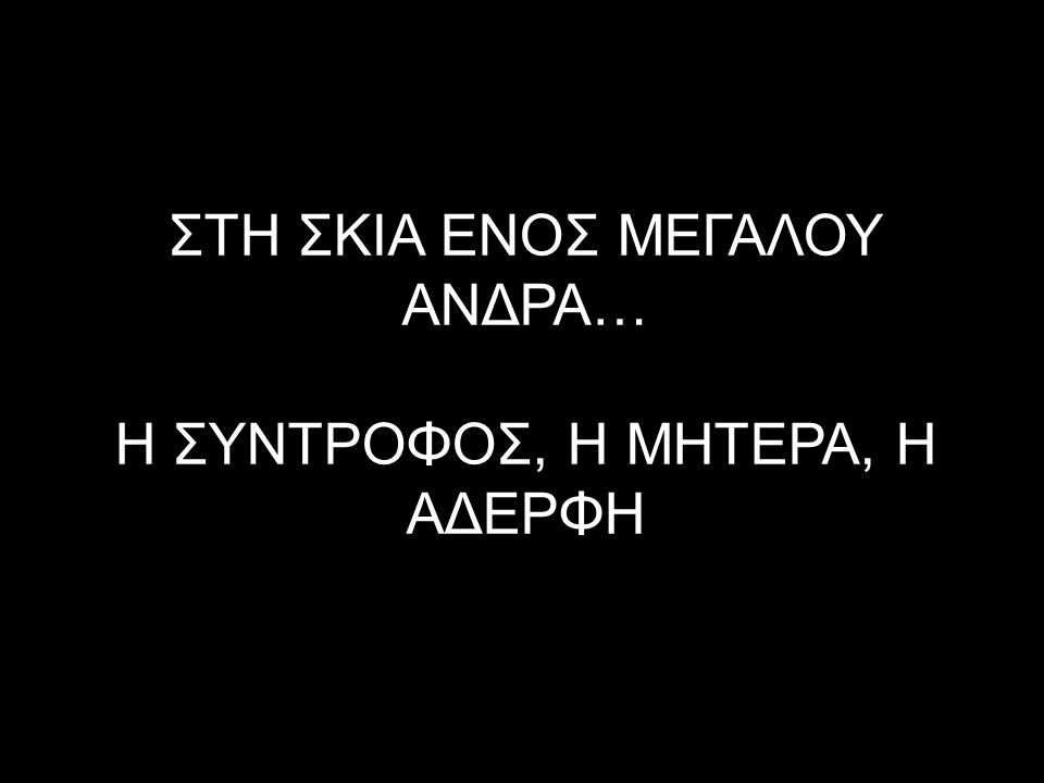 Σοφία Τρικούπη