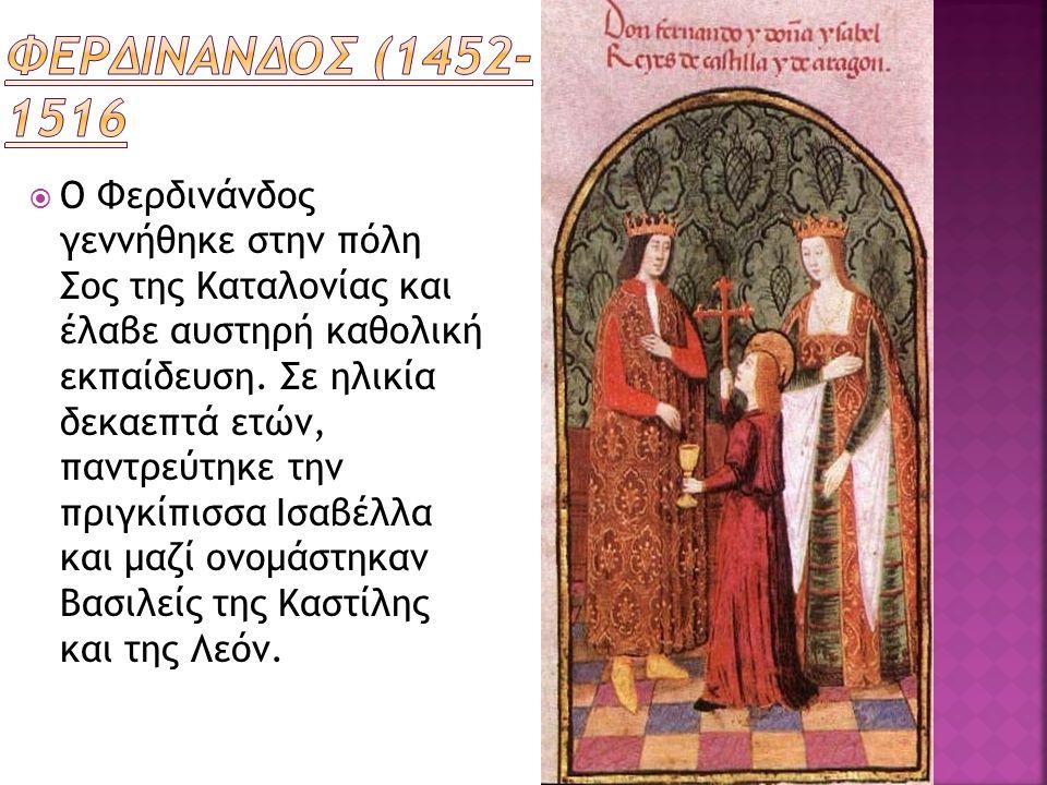  Ο Φερδινάνδος γεννήθηκε στην πόλη Σος της Καταλονίας και έλαβε αυστηρή καθολική εκπαίδευση. Σε ηλικία δεκαεπτά ετών, παντρεύτηκε την πριγκίπισσα Ισα