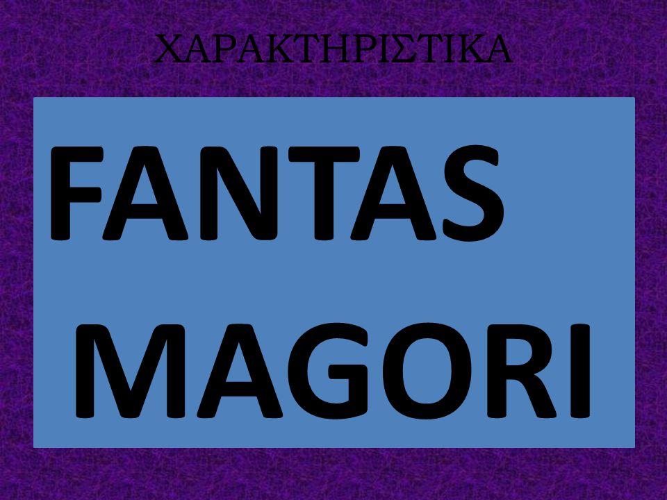 ΧΑΡΑΚΤΗΡΙΣΤΙΚΑ FANTAS MAGORI E 1908 MICKEY MOUSE 1928 Congo Jazz (1930)  ΑΣΠΡΟ- ΜΑΥΡΟ  ΔΕΝ ΕΧΕΙ ΣΥΓΚΕΚΡΙ ΜΕΝΟ ΘΕΜΑ  ΔΕΝ ΥΠΑΡΧΟΥ Ν ΕΦΕ  ΔΕΝ ΥΠΑΡΧΕΙ ΔΙΑΛΟΓΟΣ  ΔΕΝ ΥΠΑΡΧΕΙ ΗΧΟΣ