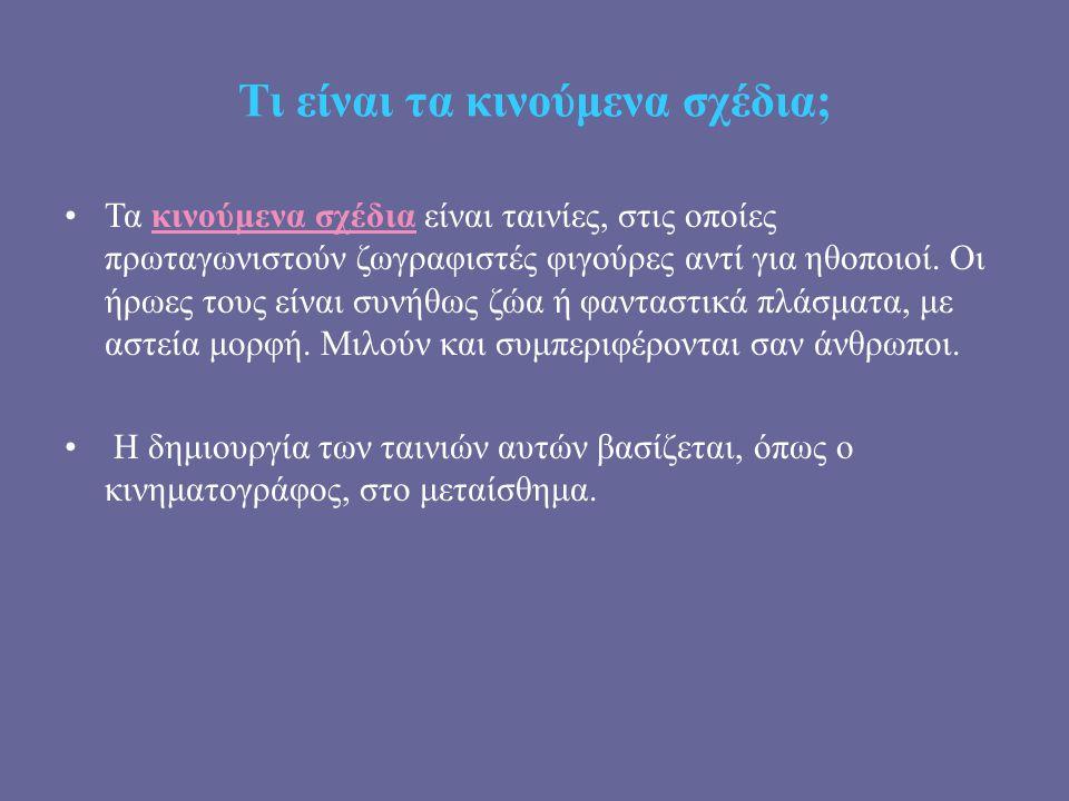 ΧΡΟΝΟΛΟΓΙΑ 1908- 1930