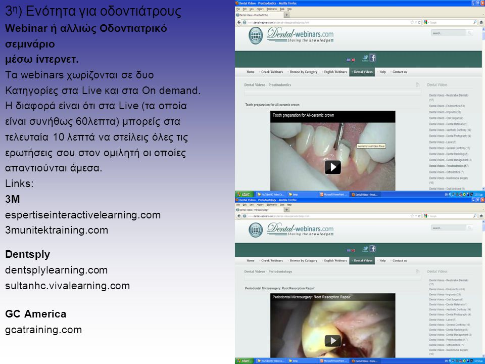 3 η ) Ενότητα για οδοντιάτρους Webinar ή αλλιώς Οδοντιατρικό σεμινάριο μέσω ίντερνετ. Τα webinars χωρίζονται σε δυο Κατηγορίες στα Live και στα On dem