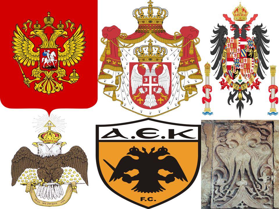 Η πιο πρόσφατη και ίσως πιο γνωστή απεικόνιση του αετού, είναι ως σύμβολο της Γερμανίας κατά την περίοδο του Δεύτερου Παγκοσμίου Πολέμου.