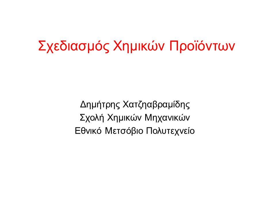 Δεκάλογος για Μοριακά προϊόντα (σύμφωνα με τους Ε.L.