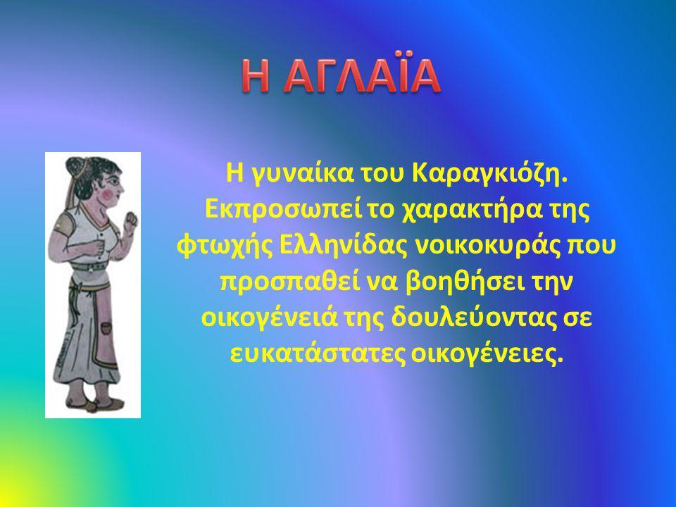 Ο Ευγένιος Σπαθάρης γεννήθηκε στην Κηφισιά το 1924.