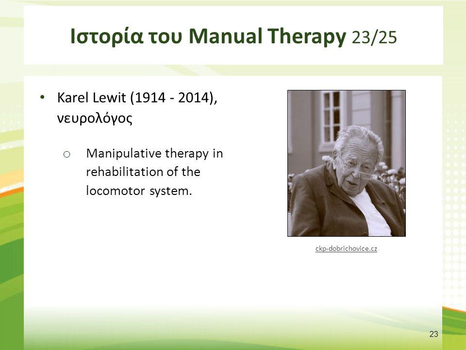 Ιστορία του Manual Therapy 23/25 Karel Lewit (1914 - 2014), νευρολόγος o Manipulative therapy in rehabilitation of the locomotor system. 23 ckp-dobric