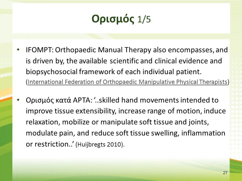 Ορισμός 1/5 IFOMPT: Orthopaedic Manual Therapy also encompasses, and is driven by, the available scientific and clinical evidence and biopsychosocial