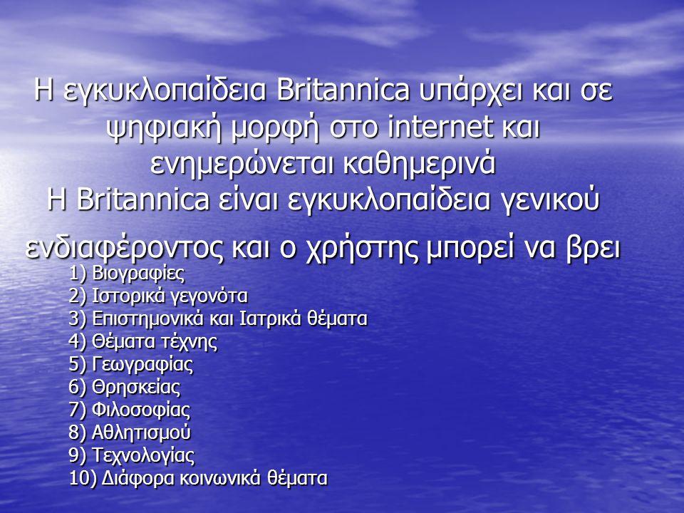 Το Μείζον Ελληνικό Λεξικό περιέχει Ετυμολογία Ετυμολογία Συνώνυμα Συνώνυμα Αντίθετα Αντίθετα Ειδικούς όρους (π.χ.