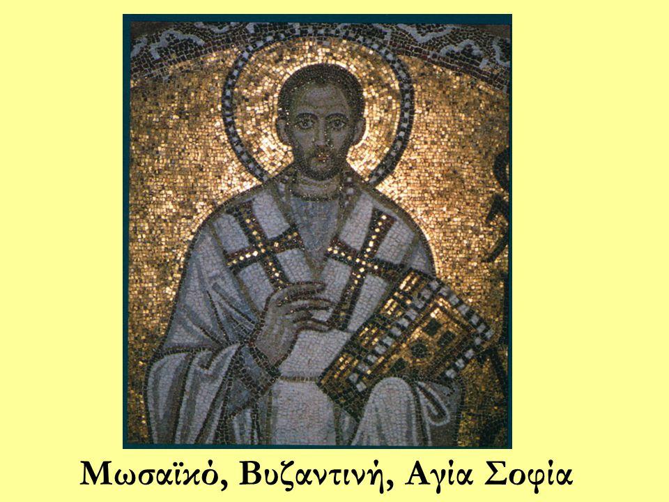 Άγιος Ιωάννης ο Χρυσόστομος και Γρηγόριος ο Θεολόγος, έργο Θεοφάνους του Κρητός, μονή Σταυρονικήτα, Άγιον Όρος