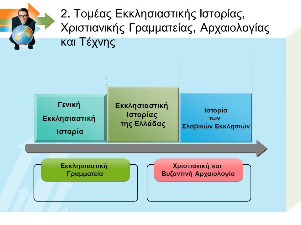 ΔΙΑΔΙΚΑΣΙΑ ΑΠΟΚΤΗΣΗΣ ΔΙΔΑΚΤΟΡΙΚΟΥ ΔΙΠΛΩΜΑΤΟΣ Απαιτείται Μεταπτυχιακό Δίπλωμα Ειδίκευσης ή άλλος αναγνωρισμένος ισότιμος μεταπτυχιακός τίτλος Μαγίστρου (Master, MTh κλπ).