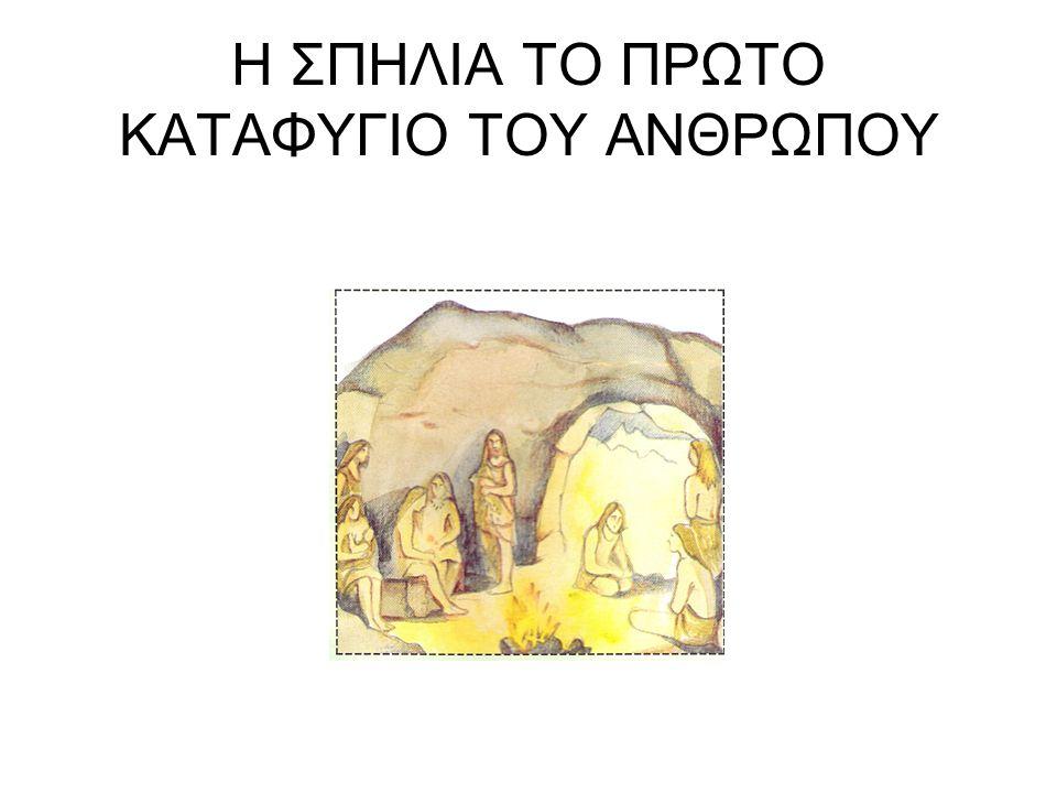 ΑΝΕΛΚΥΣΤΗΡΕΣ