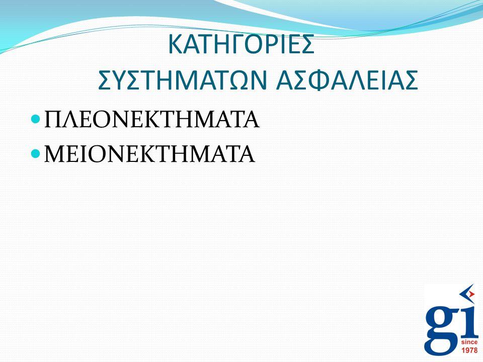 ΠΥΡΑΝΙΧΝΕΥΣΗ ΣΥΜΒΑΤΙΚΟΙ ΑΝΑΛΟΓΙΚΟΙ (Addressable) KFP-CF8 Συμβατικός πίνακας πυρανίχνευσης 8 ζωνών (Kilsen).