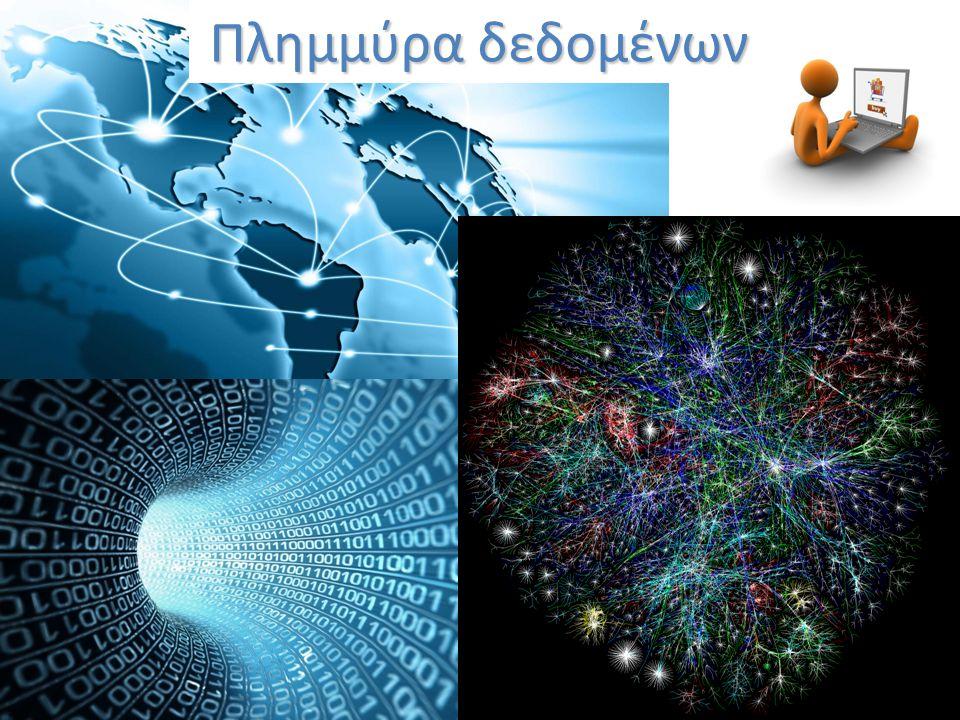 ΑΡΙΣΤΟΤΕΛΕΙΟ ΠΑΝΕΠΙΣΤΗΜΙΟ ΘΕΣΣΑΛΟΝΙΚΗΣ ΠΟΛΥΤΕΧΝΙΚΗ ΣΧΟΛΗ Τρεις Κατευθύνσεις στο ΤΗΜΜΥ 10 Ηλεκτρική Ενέργεια Τηλεπικοινωνίες Ηλεκτρονική και Υπολογιστές Τμήμα Ηλεκτρολόγων Μηχανικών και Μηχανικών Υπολογιστών12/1/2015