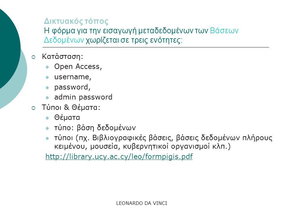  Κατάσταση: Open Access, username, password, admin password  Τύποι & Θέματα: Θέματα τύπο: βάση δεδομένων τύποι (πχ.