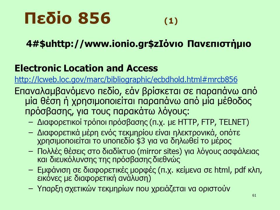 61 Πεδίο 856 (1) 4#$uhttp://www.ionio.gr$zΙόνιο Πανεπιστήμιο Electronic Location and Access http://lcweb.loc.gov/marc/bibliographic/ecbdhold.html#mrcb