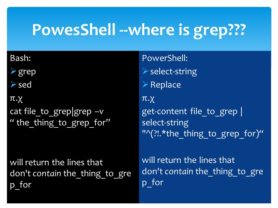 PowesShell --where is grep .