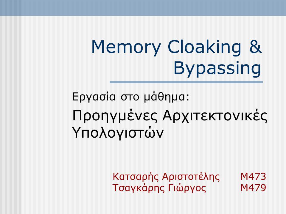 Memory Cloaking & Bypassing Εργασία στο μάθημα: Προηγμένες Αρχιτεκτονικές Υπολογιστών Κατσαρής Αριστοτέλης Μ473 Τσαγκάρης Γιώργος Μ479