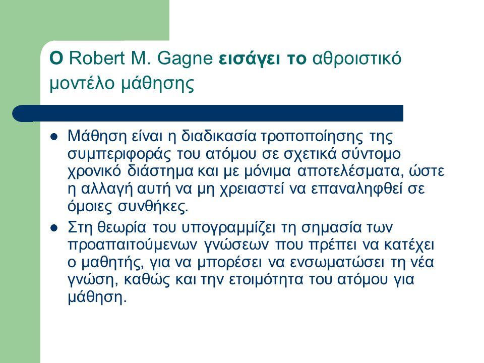 Ο Robert Μ.