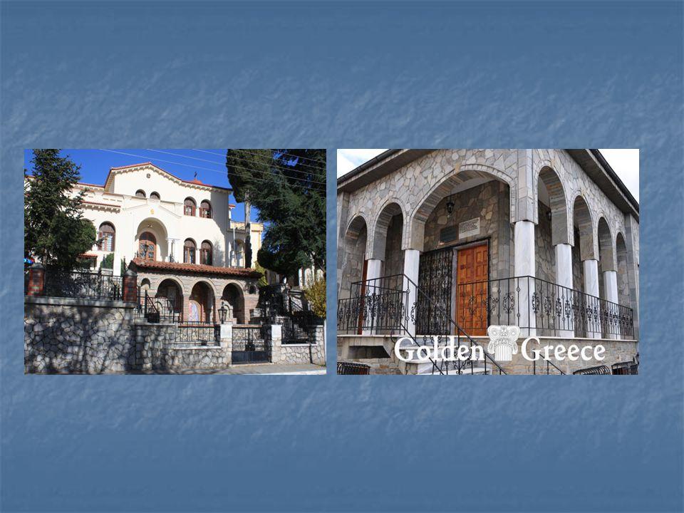 ΑΓΙΟΣ ΔΗΜΗΤΡΙΟΣ Ο Άγιος Δημήτριος είναι ο μεγαλοπρεπέστατος ναός της Σιάτιστας.