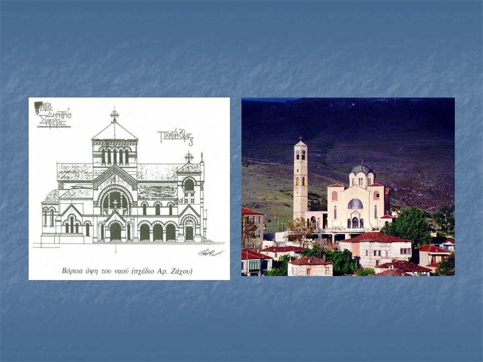 ΑΓΙΑ ΤΡΙΑΣ Μια από τις πιο γνωστές και παλαιότερες εκκλησίες της Σιάτιστας είναι ο ιερός ναός Αγίας Τριάδας και βρίσκεται στη Χώρα, τη βόρεια συνοικία της Σιάτιστας.