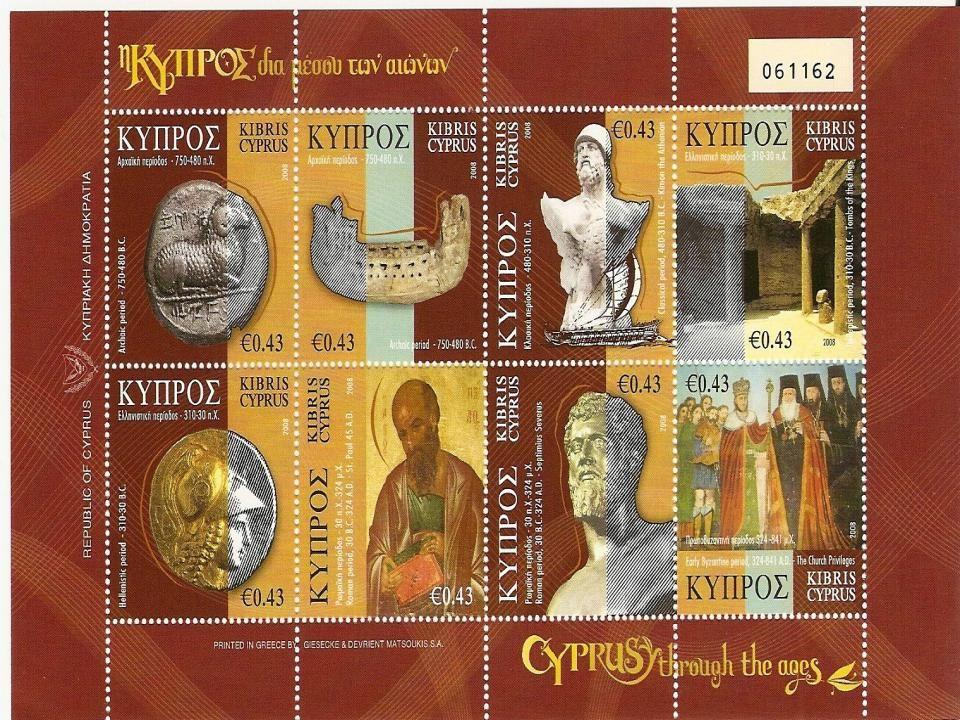 Να κατασκευάσεις, για εκπαιδευτικούς σκοπούς, μια νεολιθική οικία της Ακεραμικής περιόδου.