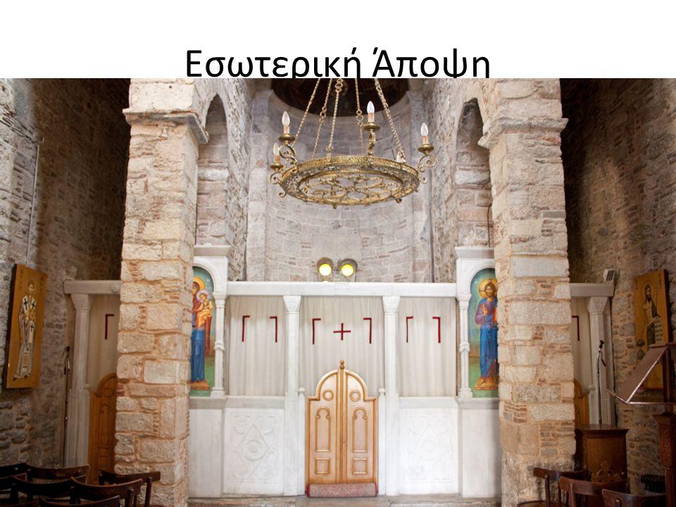 Ιστορία Τον Μάρτιο του 1847, μετά από αίτημα της ρωσικής πρεσβείας, η εκκλησία παραχωρήθηκε στη ρωσική παροικία των Αθηνών.