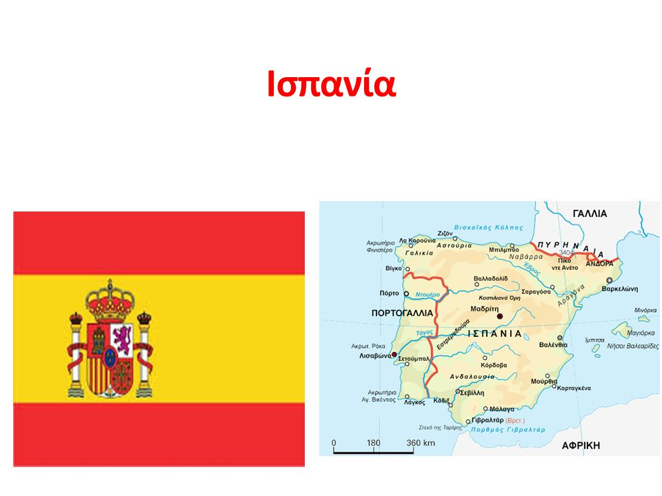 Βαρκελώνη Η Βαρκελώνη (στα καταλανικά και τα ισπανικά Barcelona, Μπαρσελόνα και Μπαρθελόνα αντίστοιχα) είναι πόλη της Ισπανίας, πρωτεύουσα της Αυτοδιοικούμενης Περιφέρειας της Καταλωνίας.