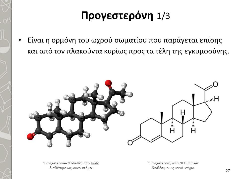"""Προγεστερόνη 1/3 Είναι η ορμόνη του ωχρού σωματίου που παράγεται επίσης και από τον πλακούντα κυρίως προς τα τέλη της εγκυμοσύνης. 27 """"Progesterone-3D"""