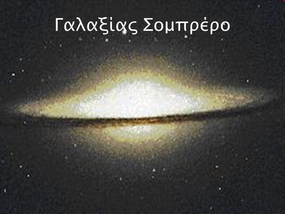 Είδη γαλαξιών Ελλειπτικοί (Ε) Σπειροειδείς (S) Ανώμαλοι (I)