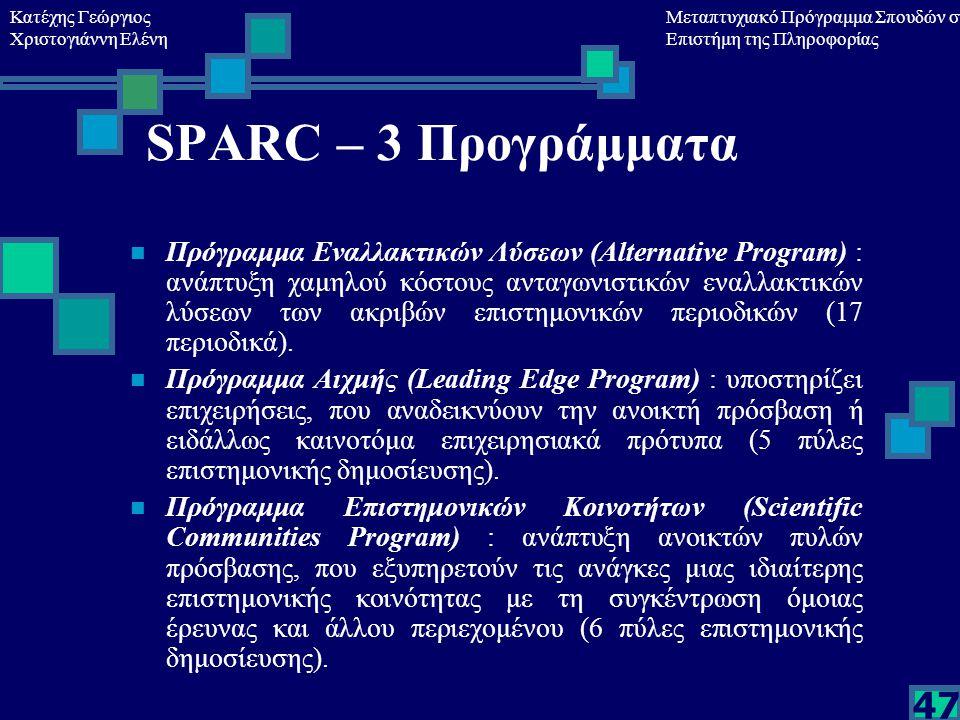 Κατέχης Γεώργιος Χριστογιάννη Ελένη Μεταπτυχιακό Πρόγραμμα Σπουδών στη Επιστήμη της Πληροφορίας 47 SPARC – 3 Προγράμματα Πρόγραμμα Εναλλακτικών Λύσεων (Alternative Program) : ανάπτυξη χαμηλού κόστους ανταγωνιστικών εναλλακτικών λύσεων των ακριβών επιστημονικών περιοδικών (17 περιοδικά).