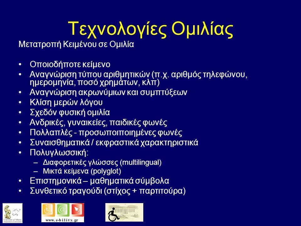 http://web.sls.csail.mit.edu/lectures/
