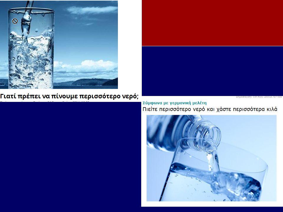 Η ελαττωμένη πρόσληψη ύδατος οδηγεί σε ταχύτερη επιδείνωση της νεφρικής λειτουργίας στη ΧΝΝ; Μειωμένη πρόσληψη ύδατος σε εργάτες στην Κ.