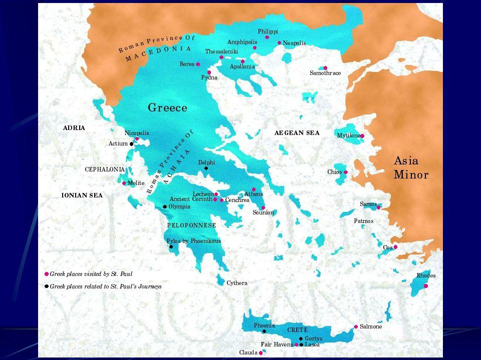 ΤΕΛΕΥΤΑΙΑ ΠΕΡΙΟΔΕΙΑ 62-64 Ισπανία, Ελλάδα, Μ.