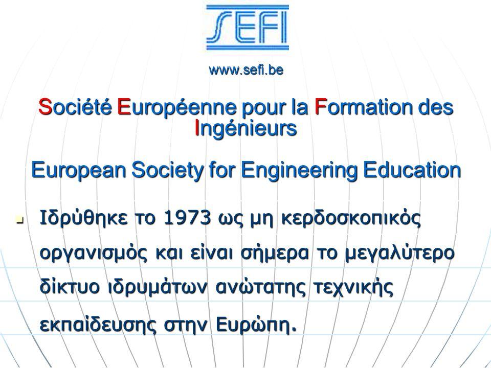 Ιδρύθηκε το 1973 ως μη κερδοσκοπικός οργανισμός και είναι σήμερα το μεγαλύτερο δίκτυο ιδρυμάτων ανώτατης τεχνικής εκπαίδευσης στην Ευρώπη. Ιδρύθηκε το